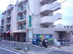 京阪動物病院守口診療所