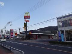 マクドナルド姫路太子町店
