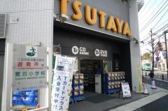 TSUTAYA鷺沼店