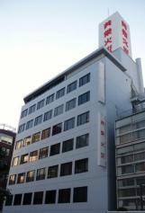 共栄火災海上保険株式会社 静岡支社