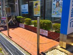 池田泉州銀行日根野支店