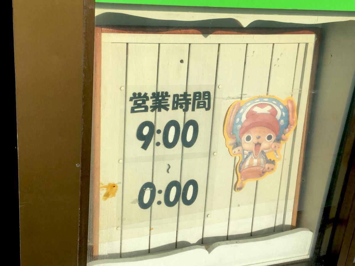 マンガ喫茶ボンボン_施設外観