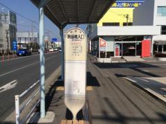 「駒返橋入口」バス停留所