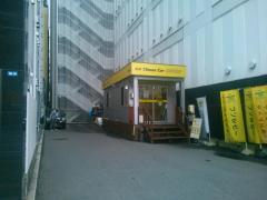 タイムズカーレンタル名古屋新幹線口店