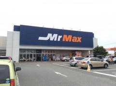 MrMax土井店