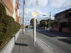 「元浜町2丁目」バス停留所