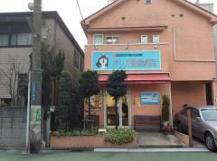 オリガ動物病院