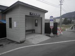 「浅川団地」バス停留所