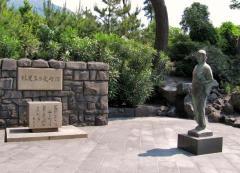 林芙美子文学碑「古里公園」