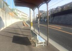 「人丸小学校前」バス停留所
