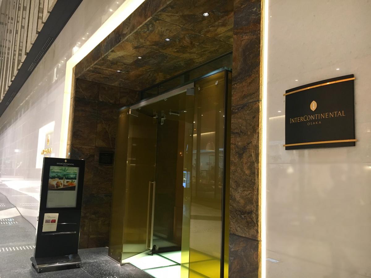 インターコンチネンタルホテル大阪_施設外観