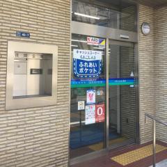 横浜信用金庫大倉山支店