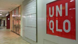 ユニクロオーキッドパーク店