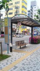 「墨田区曳舟文化センター前」バス停留所