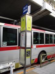 「池尻」バス停留所