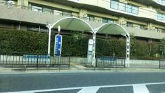 「御陵」バス停留所