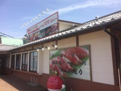 北陸富山回転寿司 かいおう神戸垂水小束山店
