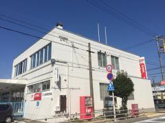 穂積郵便局