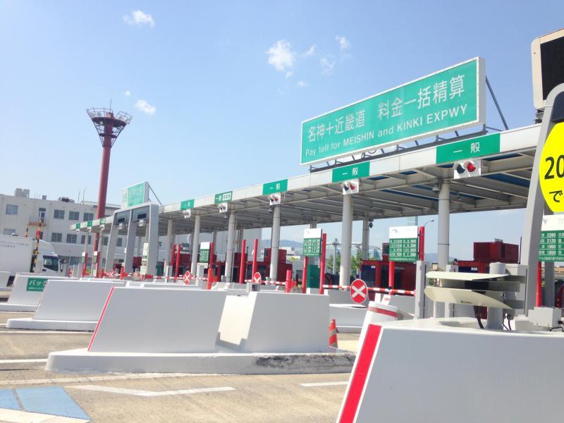 中国自動車道、近畿自動車道、名...