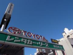 トヨタレンタリース東京神谷町店