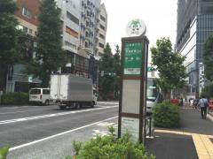 「神宮前一丁目」バス停留所