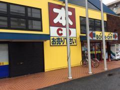 ブックオフ埼玉伊奈店