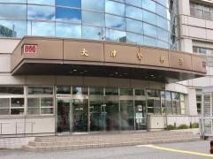大津警察署
