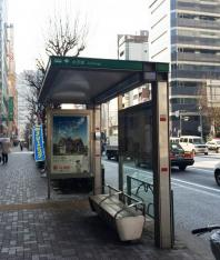 「水天宮前」バス停留所