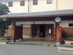 みどりの湯田喜野井店