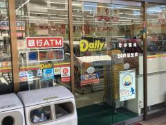 デイリーヤマザキ 深井駅前店_施設外観