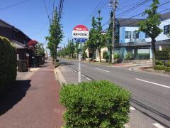 「蘇原中南口」バス停留所