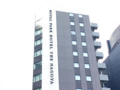 ロイヤルパークホテル ザ 名古屋