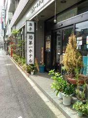 柏第一ホテル鮨芳