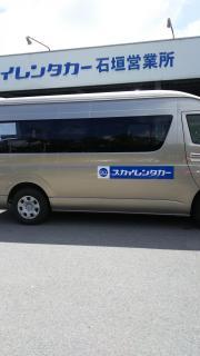 スカイレンタカー石垣島営業所