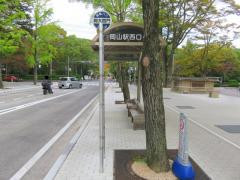 「岡大西門」バス停留所