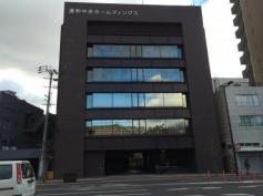 清和中央ホールディングス株式会社