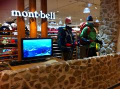 mont-bell 仙台泉パークタウン店