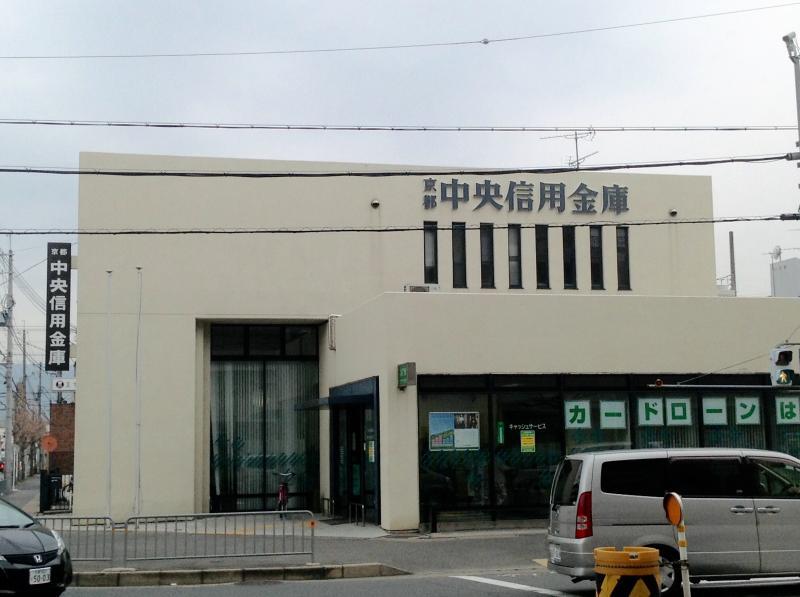 京都中央信用金庫下津林支店_施設外観