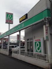 トヨタレンタリース福岡久留米インター店