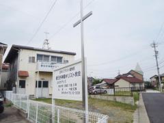 春日井神領教会