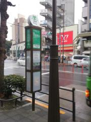 「目白駅前」バス停留所