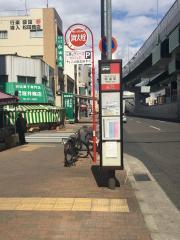「明道町」バス停留所