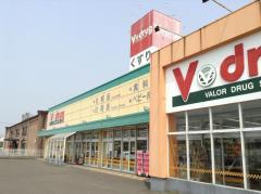V・drug茜部南店