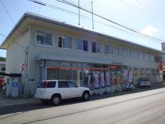 和田山郵便局
