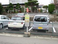 「恵和町」バス停留所