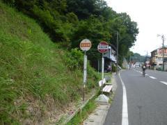 「足助大橋」バス停留所