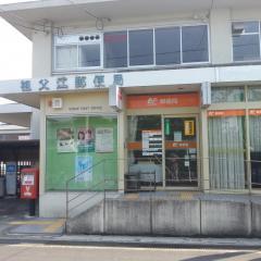 祖父江郵便局