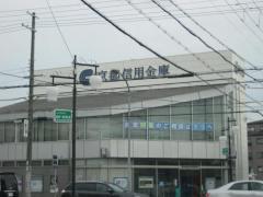 京都信用金庫草津西支店