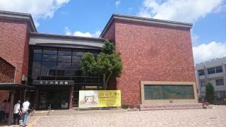 米子市美術館