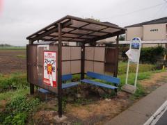「町神東」バス停留所